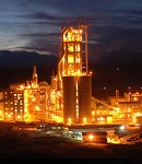 Fars Cement Factory
