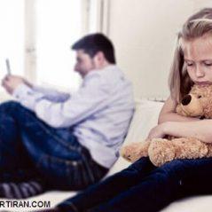 بروز اختلالات روانی در کودکان و نوجوانان !!