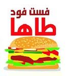 fast food Taha
